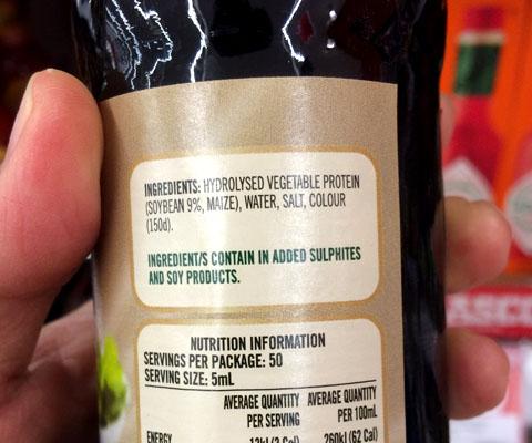 ケミカル醤油